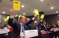 Парламентская ассамблея ОБСЕ осудила похищение Россией украинцев