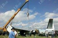 Прокуратура почала розслідування аварії літака в Київській області