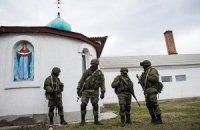 Московский патриархат в Крыму уже описывает имущество Киевского патриархата