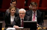 Россия блокирует в Совбезе ООН разрешение всех мировых конфликтов, - посол Украины