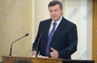 Янукович поручил Азарову возобновить судоходство по Днепру