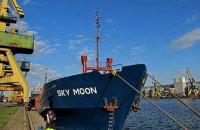 Украина задержала грузовое судно из-за захода в Крым