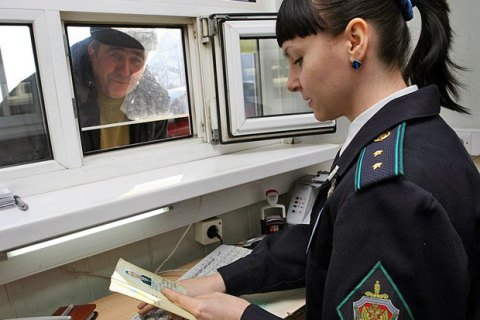 ФСБ пробует вербовать украинцев, которые регулярно пересекают границу сРФ— Госпогранслужба