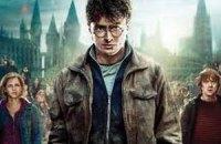 Объявлена дата выхода восьмой книги про Гарри Поттера