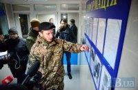 Бойцы АТО пикетируют полицейский участок в Киеве