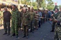 """ДНР провела """"парад"""" военнопленных в Донецке (добавлены фото)"""