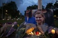 В Британии убийца депутата парламента получил пожизненное