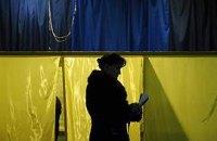 Местные выборы, которые потрясли Украину