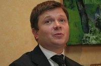 НБУ позивається до Жеваго, Бахматюка, Лагуна і Клімова на 11,5 млрд гривень (оновлено)