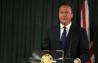 Кэмерон заявил о прекращении агитации перед референдумом о выходе из ЕС