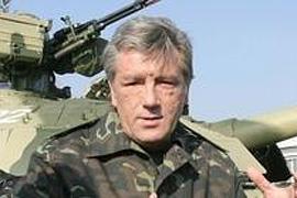 Ющенко грозит уголовное дело за продажу оружия Грузии?