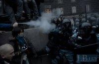 Милиция признала применение слезоточивого газа у Кабмина