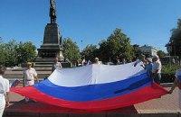 После празднования дня рождения Бандеры в Одессе пройдет пророссийский автопробег