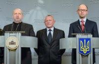 Турчинов: Путин будет отвечать перед всем миром
