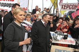 ПР: Майдан финансирует Тимошенко