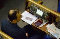 В Раде признали 12 проектов Кабмина коррупционными