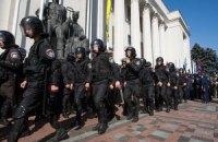 На Банковой - столкновение между депутатами и милицией