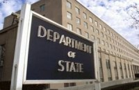 США призвали Россию отозвать войска из Крыма