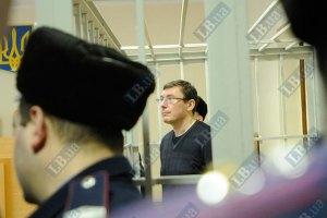 """Оглашение приговора Луценко """"засекретили"""""""