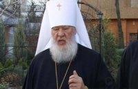 """Одесский митрополит Агафангел: """"Львов - это наша Чечня"""""""
