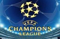 Украинским клубам станет сложнее попасть в Лигу чемпионов