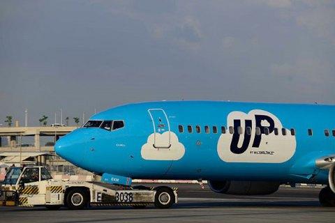 Самолет авиакомпании Upсовершит экстренную посадку вТель-Авиве