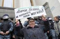 Чернобыльцы ушли от Кабмина к Администрации Президента