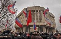За референдум и отставку правительства Крыма голосовали отсутствовавшие депутаты, - СМИ