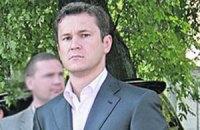 В Интерполе подтвердили, что разыскивают Супруненко (Документ)