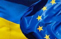 Рада отказалась подать заявку на вступление в ЕС