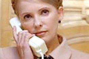 Тимошенко обязала всех министров проводить «горячи линии»