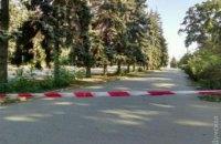 В Одессе полиция оцепила Куликово поле