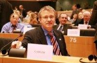Соглашение с ЕС исключает вхождение Украины в Таможенный союз, - евродепутат