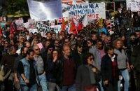 В Греции чиновники проводят общенациональную забастовку