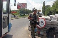 Как расследуются пытки и похищения на Донбассе