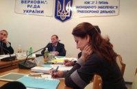 """ПР предлагает отправить Тимошенко на """"тюремные каникулы"""""""