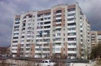 В Украине появятся управляющие многоквартирными домами