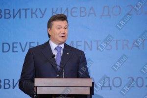 Янукович считает себя киевлянином