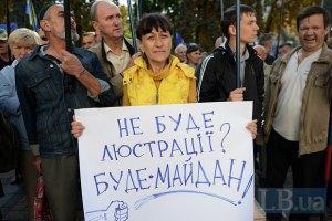 Петренко обещает начать люстрацию через 10 дней