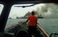 На юге Китая взорвался нефтяной танкер