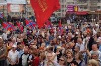 В Донецке на митинг ДНР вышли 1000 человек