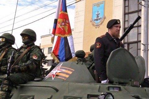"""В ОБСЕ назвали парады """"ДНР"""" и """"ЛНР"""" нарушением минских соглашений"""