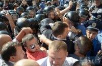 """""""Батькивщина"""" зовет киевлян под Киевсовет 2 октября"""