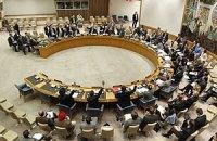 Совбез ООН в пятницу проведет заседание по Украине