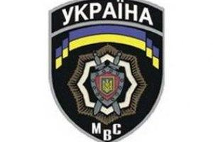 """МВД: обыск штаба """"Батькивщины"""" был проведен по санкции суда"""