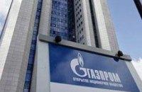 """""""Газпром"""" попросил Украину увеличить транзит газа"""
