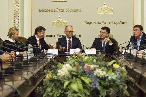 Аппарат Рады не знает, существует ли коалиция