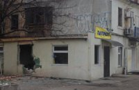 Милиция квалифицировала взрыв в Одессе как теракт
