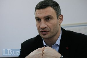 Кличко отказался идти на встречу с Януковичем
