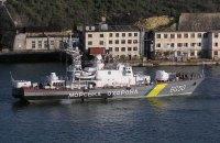Украинский корабль подплыл к захваченным Россией буровым для сбора доказательств